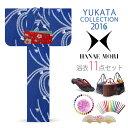 2016kiyukata153-1