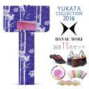2016kiyukata155-1