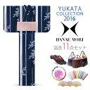 2016kiyukata156-1