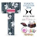 2016kiyukata159-1