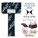 2016kiyukata160-1