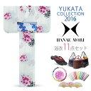 2016kiyukata165-1