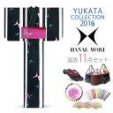 2016kiyukata166-1