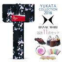 2016kiyukata167-1