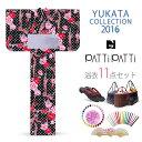 2016kiyukata171-1