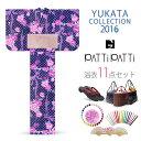 2016kiyukata172-1