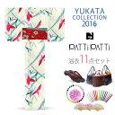 2016kiyukata175-1