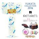 2016kiyukata176-1
