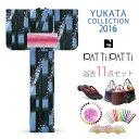 2016kiyukata177-1