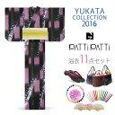 2016kiyukata178-1