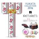 2016kiyukata180-1