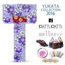 2016kiyukata183-1