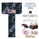 2016kiyukata187-1