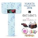 2016kiyukata188-1