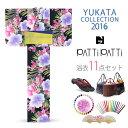 2016kiyukata189-1