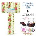2016kiyukata190-1