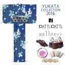 2016kiyukata192-1
