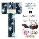 2016kiyukata193-1