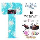 2016kiyukata196-1