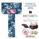 2016kiyukata199-1