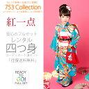 http://hb.afl.rakuten.co.jp/hgc/g00qogi1.q0w82346.g00qogi1.q0w83523/?pc=http%3A%2F%2Fitem.rakuten.co.jp%2Fkyoto-kimono-cafe%2Fyotumi65%2F&m=http%3A%2F%2Fm.rakuten.co.jp%2Fkyoto-kimono-cafe%2Fi%2F10184903%2F