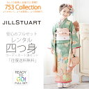 2017年 JILLSTUART ジルスチュアート ブランド 七五三 レンタル ...