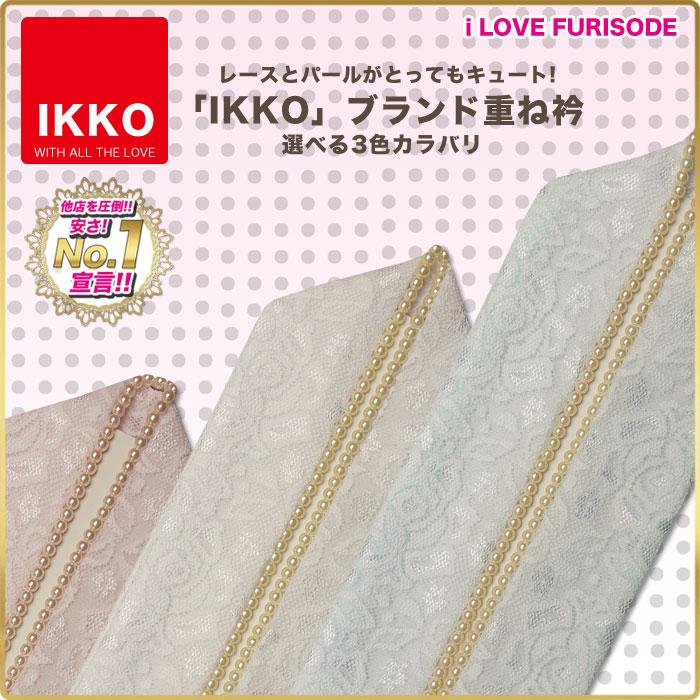 IKKOプロデュース・Princess Style 重ね衿・伊達衿・レース感がとってもかわいい!振袖・小紋・おしゃれ着に!【IKKO・パール・レース・バラ・ピンク・ブルー・ホワイト】【最安値に挑戦】草履バック