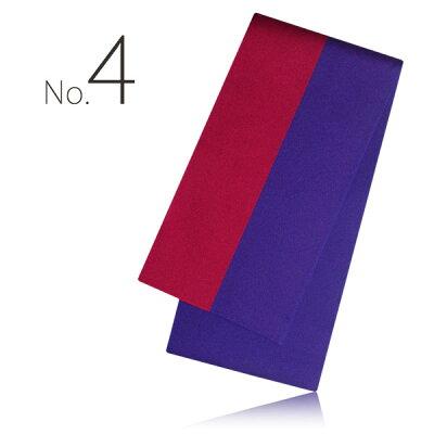 新作リバーシブル袴下帯選べる5色半巾帯2色どちらを出しても使用できます。袴卒業式卒業袴青紺水色黄色緑赤紫黒