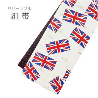 浴衣英國國旗聯盟再次-編織美麗董-窄帶品牌在日本半巾和服歐比復古現代時髦的衣服 houmongi 聯盟傑克船旗