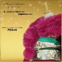 【FOX×4連】ショール [ワイン] 成人式・前撮り・卒業式にぴったり♪【成人式/前撮り/結婚式/卒業式/結婚式】