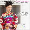 Furisode1400-1