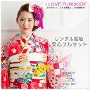 Furisode1410-1