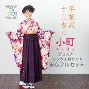 2014komahakama3-1