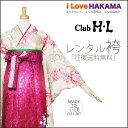 Hakama1375-1