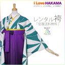Hakama1553-1