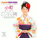 Juniorhakama24-1