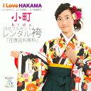 Juniorhakama31-1