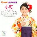 Juniorhakama35-1