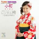 Kjuniorhakama11-1