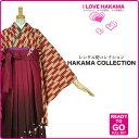 Newhakama252-1