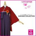 newhakama262-1