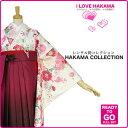 Newhakama432-1