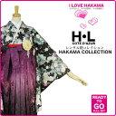 Newhakama451-1