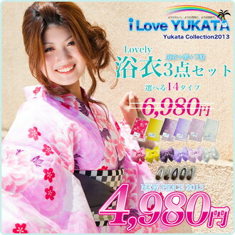 Advance purchase discount sale! Yukata, set of 3 ¥ 4,980! 14 Patterns to choose from! Making belt to change OK! Using reports view in 100 yen OFF!