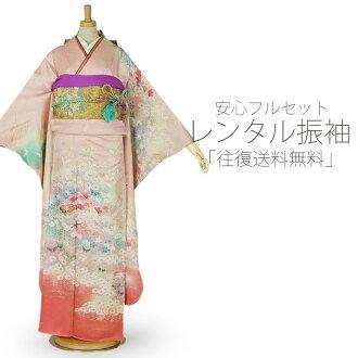 Rental long-sleeved kimono full set Quinceanera, wedding, cos