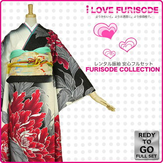 Rental long-sleeved kimono full set coming-of-age ceremony, wedding ceremony, costumes for rent fall; a sleeve!
