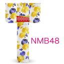 Mnb48-3mx-1