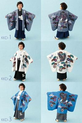 男児着物七五三着物・アンサンブル・袴・5歳