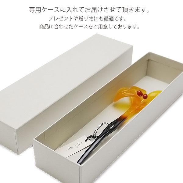 高級かんざし 簪 玉かんざし 花しおり 日本製...の紹介画像3