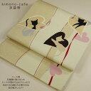 とってもおしゃれな京袋帯♪   おしゃれな着物にぴったり!【ハート猫】【最安値に挑戦】